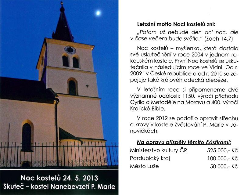 Noc kostelu 2013 ve Skutči